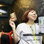 Starbucks Coffee Malaysia