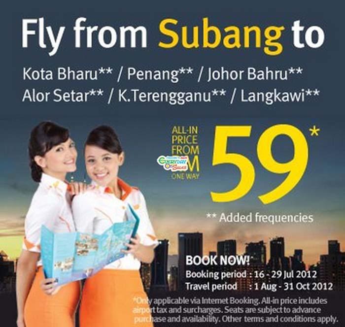 eibach meet 2012 tickets airline