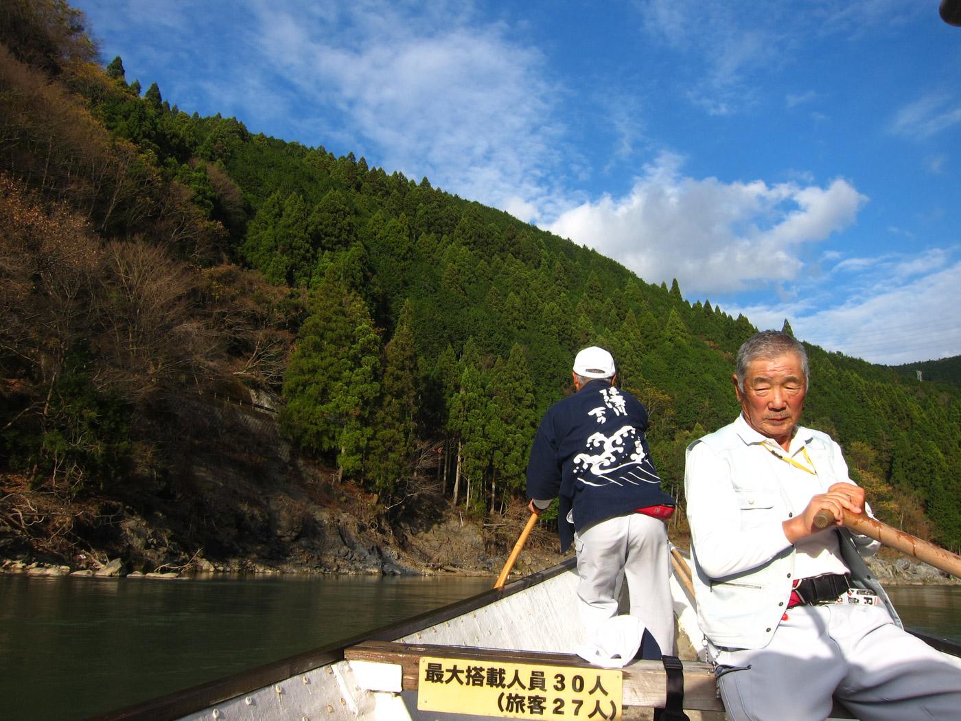 Kyoto - Arashiyama Hozu-gawa River 3