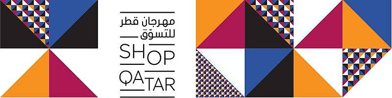 First Edition of Shop Qatar to Celebrate  Shopping, Entertainment and Hospitality