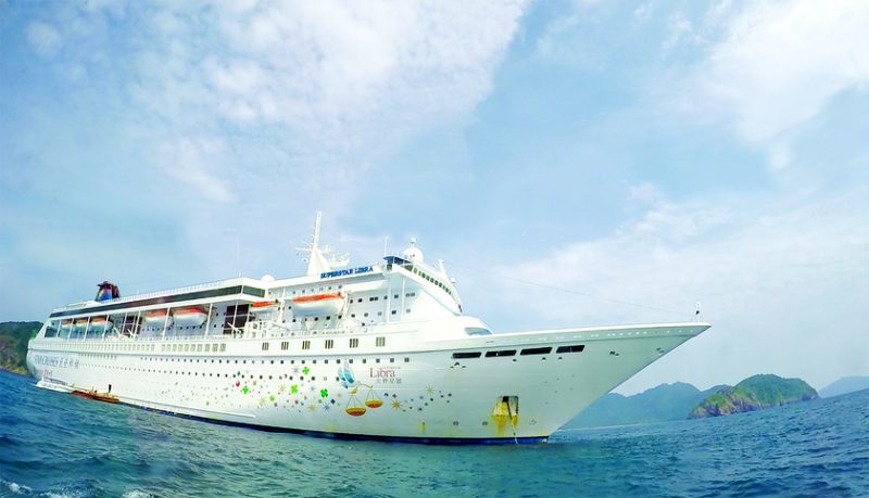 StarCruise's Inaugural Voyage to Myanmar