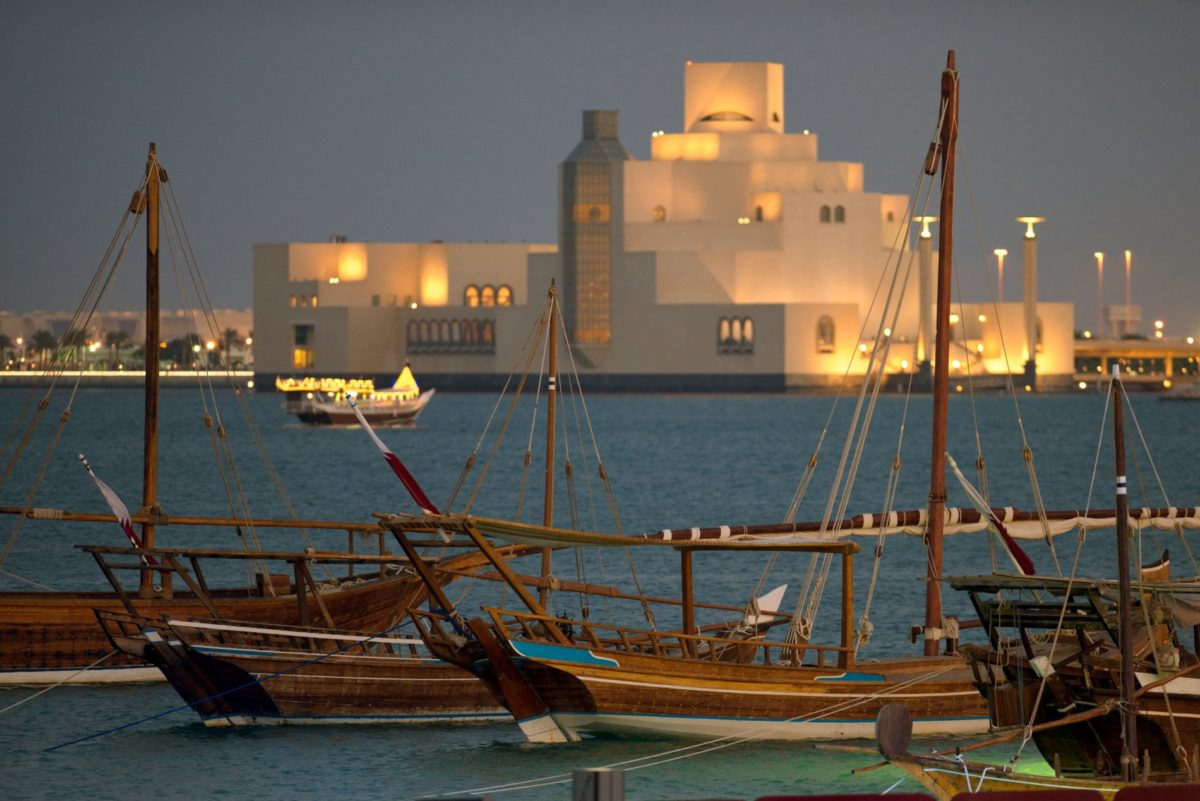 Visit Qatar's Museums From Home