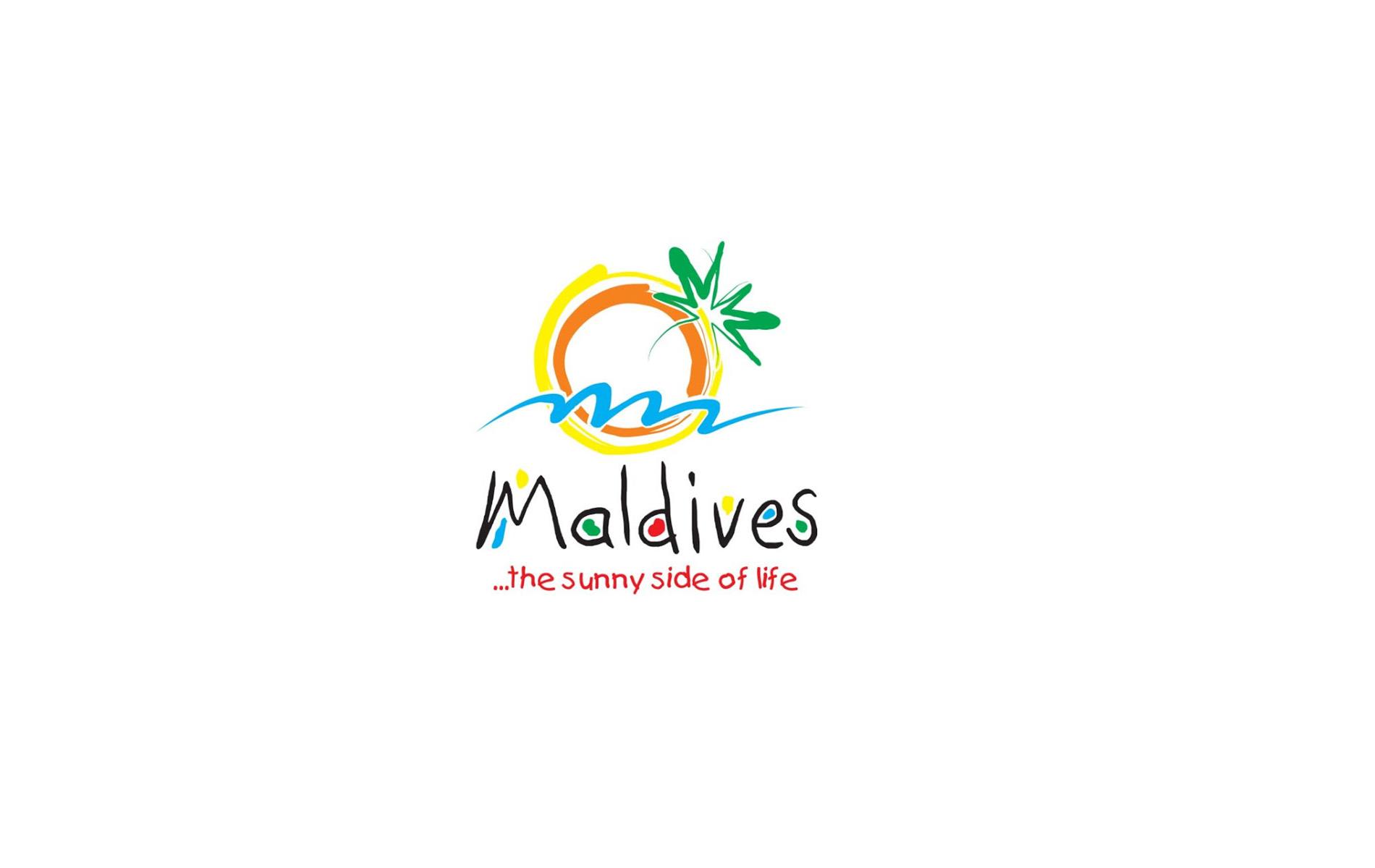 Maldives Marketing & Public Relations Corporation (MMPRC) Logo