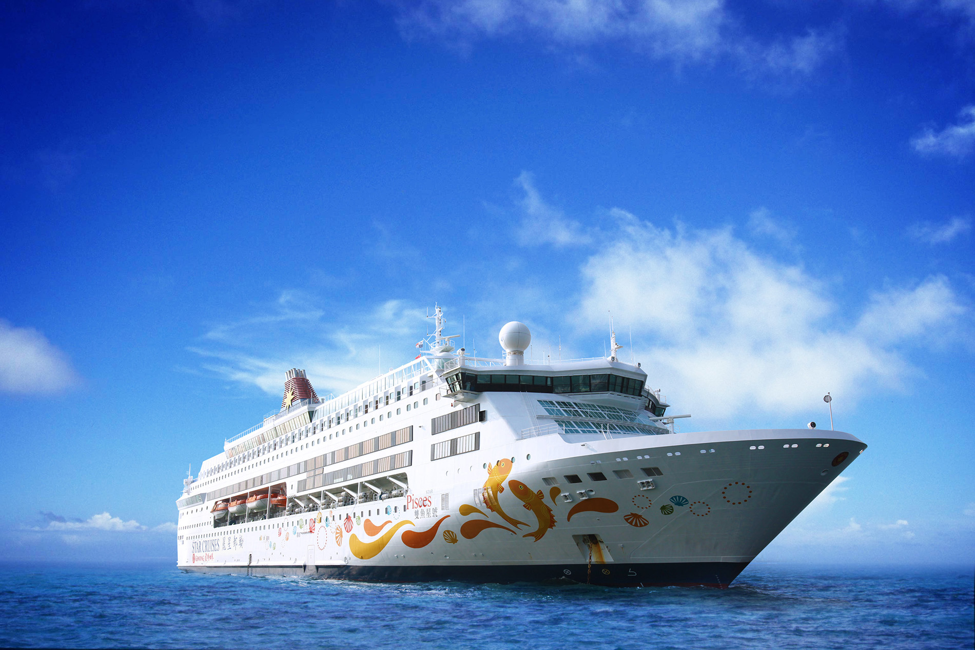 Star Pisces Ship