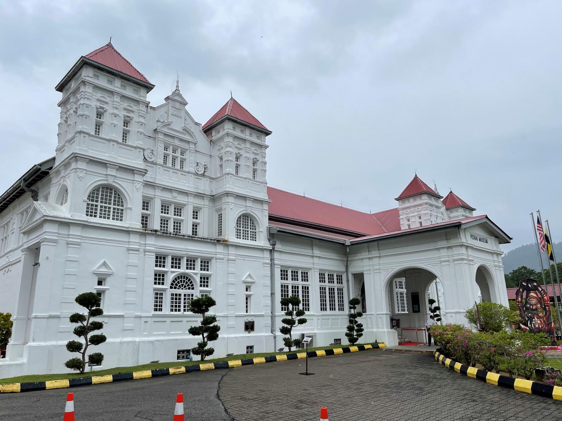 Perak Museum in Taiping