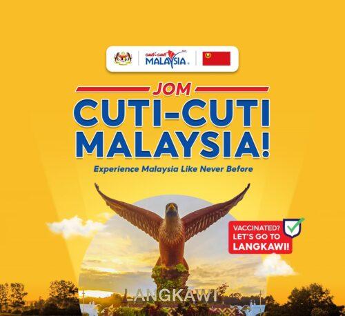 Jom Cuti-Cuti Malaysia! Experience Malaysia Like Never Before