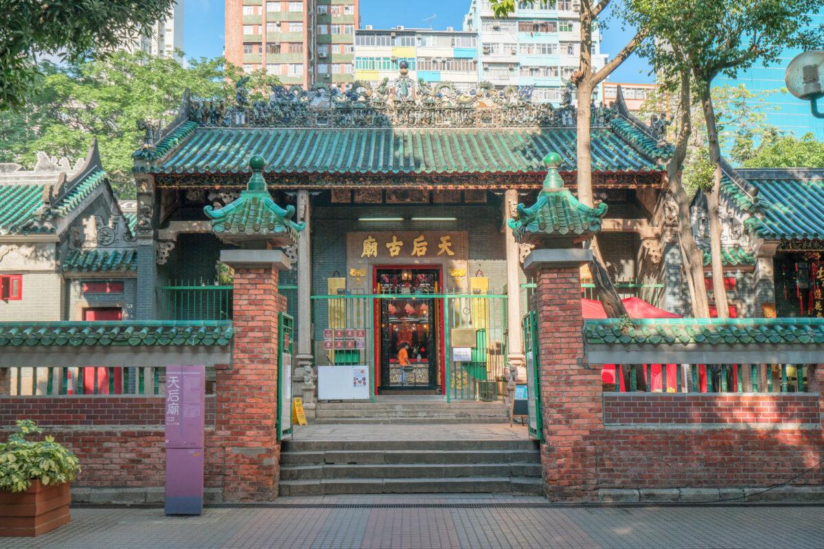 Tin Hau Temple (© Mo Fei Cheung)